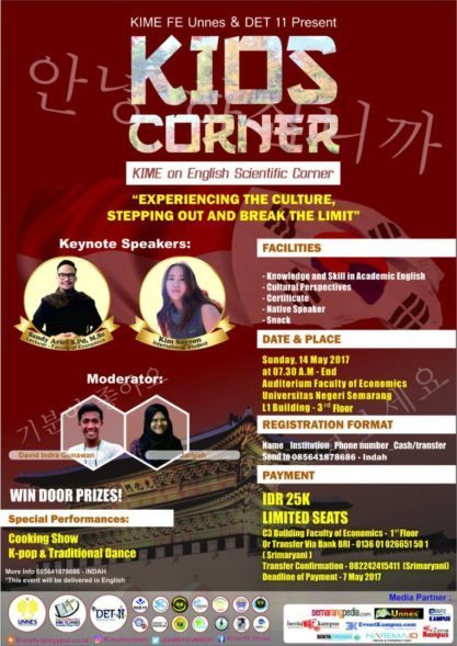 "KIOS CORNER 2017 "" The Culture Understanding """
